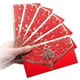 Wedding Red Envelopes Chinese New Year Spring Festival Pocket Money Lucky Hong Bao 6Pcs by AUXO-FUN (Abundance)