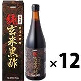 オリヒロ 純玄米黒酢 720ml (12本セット)