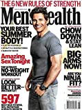 Men's Health Magazine June 2018 JAMES MARSDEN of Westworld, Best Summer Body