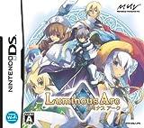 Luminous Arc [Japan Import]