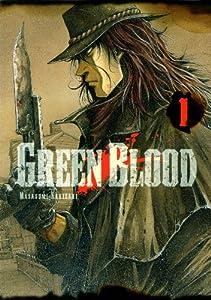vignette de 'Green blood n° 1 (Masasumi Kakizaki)'