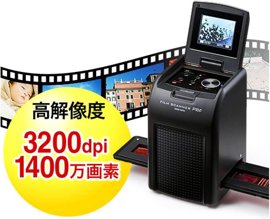 Sanwa direct film nega scanner digitized high-quality 14MillionPixels 400-SCN024