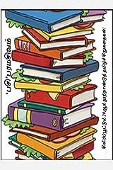 சிலிர்ப்பூட்டும் 20ஆம் நூற்றாண்டுத் தமிழ்ச் சிறுகதைகள்! (Tamil Edition) Kindle Edition