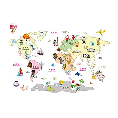 Home Decor Colorful DIY Mural Cartoon World Map Wall Sticker 31\