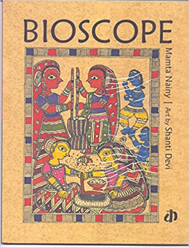 Buy Bioscope Book Online at Low Prices in India   Bioscope Reviews