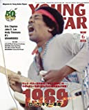 YOUNG GUITAR (ヤング・ギター) 2019年 06月号