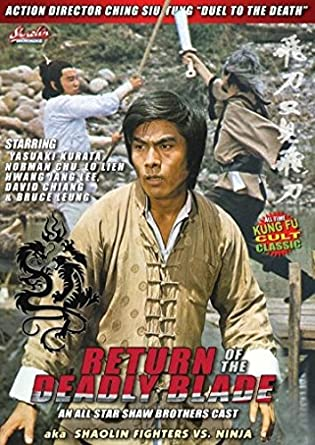 Amazon.com: Return of the Deadly Blade Shaolin Fighters vs ...