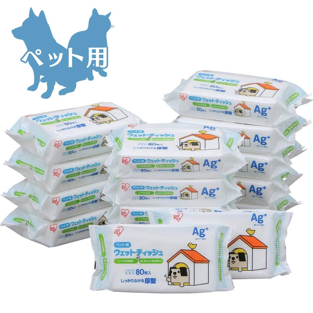 【Amazon.co.jp限定】 アイリスオーヤマ ペット用 ポチウェットティッシュ 80枚入×15袋 80枚×15袋
