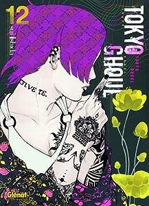 """Afficher """"Tokyo Ghoul n° 12<br /> Tokyo ghoul"""""""