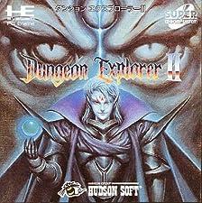 Dungeon Explorer II [Japan Import]