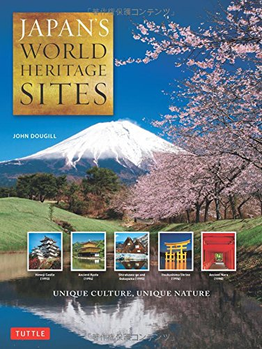 Japans World Heritage Sites Culture