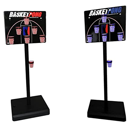 Amazon Com Xtreme Pong Sports Portable Basketpong Game Set Of 2