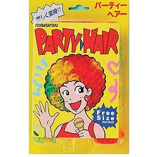 Capelli del partito Sou Rotondo rainbow (japan import) Circle Sou MJH-10