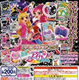 Aikatsu! Access collection vol.4 whole set of 6 Gashapon