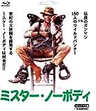 ミスター・ノーボディ HDリマスター版(Blu-ray Disc)