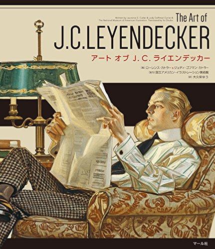 アート オブ J. C. ライエンデッカー:The Art of J. C. LEYENDECKER