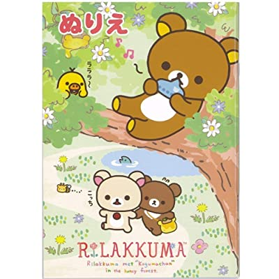 Toyo Rilakkuma Coloring Book (Japan Import): Toys & Games