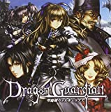 DRAGON GUARDIAN discography (top albums) and reviews
