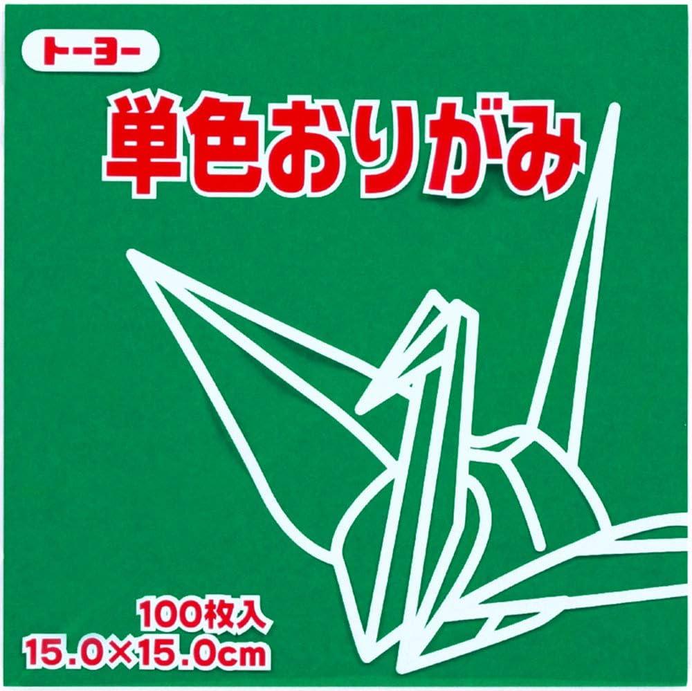 15cm Yellowish Green 100 Sheets Toyo Origami Paper Single Color
