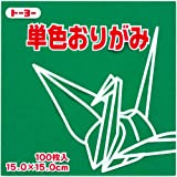 Toyo Origami Paper Single Color - Bluish Green - 15cm, 100 Sheets