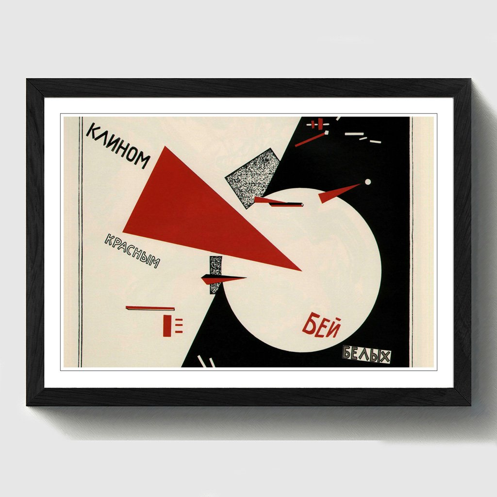 Framed Picture Print A2 El Lissitzky Beat the Whites with the Red Wall Art