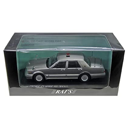 1/43 Nissan Cedric Classic SV py31 1999 Police Department Guard Division guard Vehicle (