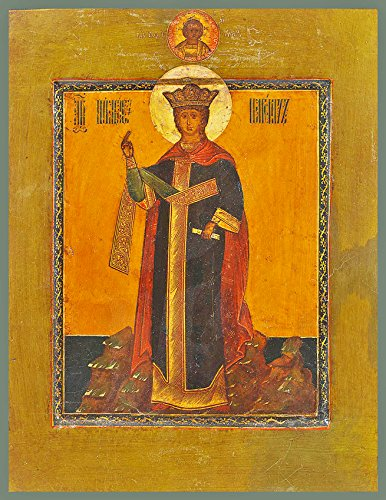 St. Josaphat of India Traditional Panel Russian Orthodox icon by Orthodox Christian Supply (Image #3)