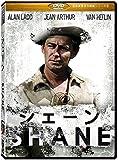 シェーン(Shane) [DVD]劇場版(4:3)【超高画質名作映画シリーズ5】