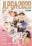 JLPGA公式 女子プロゴルフ選手名鑑 2020 (ぴあ MOOK)