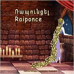 Raiponce. Rapunzel. Édition bilingue (arménien - français): Un conte des frères Grimm