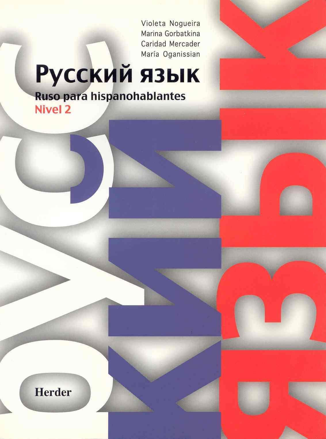 Read Online Ruso curso 2 (Spanish Edition) ebook