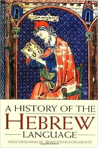 Amazon a history of the hebrew language 9780521556347 angel a history of the hebrew language fandeluxe Gallery