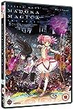 劇場版 魔法少女まどか☆マギカ [後編]永遠の物語 [DVD] [Import] [PAL, 再生環境をご確認ください]