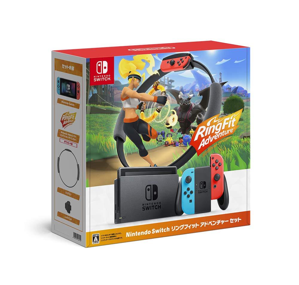 『Nintendo Switch本体 リングフィットアドベンチャーセット』の抽選販売【ゲオ】