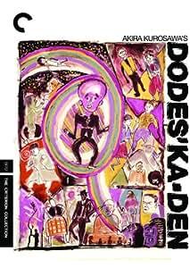 Dodes Ka-Den (The Criterion Collection)