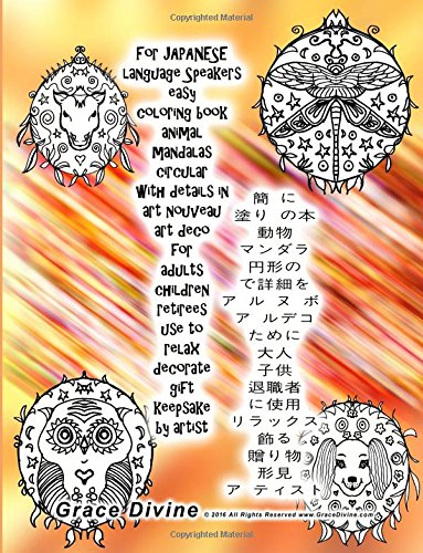 Read Online For JAPANESE  language Speakers  easy coloring book animal mandalas circular with details in art nouveau  art deco for adults children retirees use to ... by artist Grace Divine (Japanese Edition) pdf epub