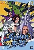 shaman king 08 una pioggia di ossa dvd Italian Import