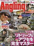 Angling Fan(アングリングファン) 2017年 03 月号 [雑誌]