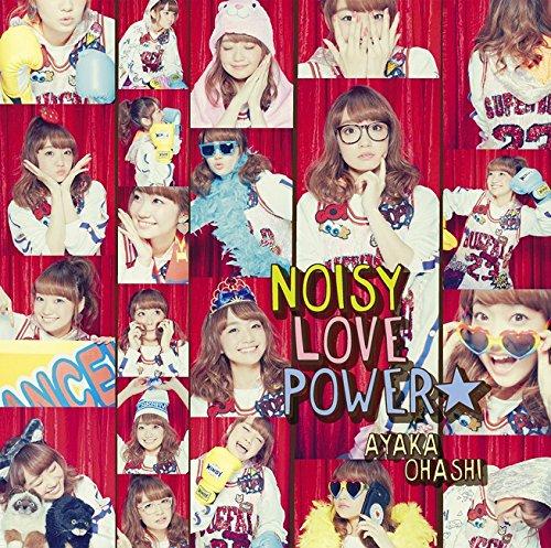 TVアニメ『魔法少女 俺』OP主題歌 「NOISY LOVE POWER☆」(彩香盤)(DVD付)
