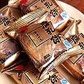 Guangdong Specialty Preserved Bean Curd Flavor Pastry Cake Fu Ru Bing 218g (7.6oz)