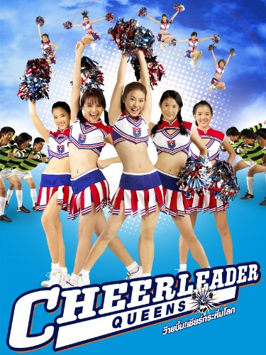 cheerleader-queens-english-subtitled
