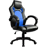 Computer sedia lavoro poltrona Sedia girevole direzionale da ufficio e da casa,schienale alto ergonomico,cuoio di PU,Sedia del gioco,sedia del computer altezza regolabile