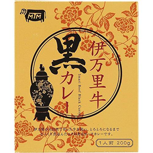 ご当地カレー お取り寄せ 人気商品 5個セット (佐賀 伊万里牛 黒カレー)