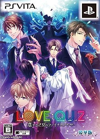 LoveQuiz Koi Suru Otome No Final Answer