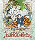 Twelve Kingdoms: Sea of the Wind, The Shore of the Maze [Blu-ray] by ANIME WORKS