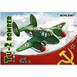 モンモデル モンキッズシリーズ Tu-2 爆撃機 色分け済みプラモデル MKP004