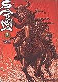 Satsuma Vol.3