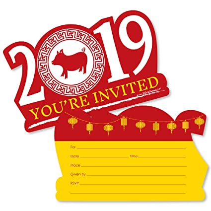Amazon Com Chinese New Year Shaped Fill In Invitations 2019