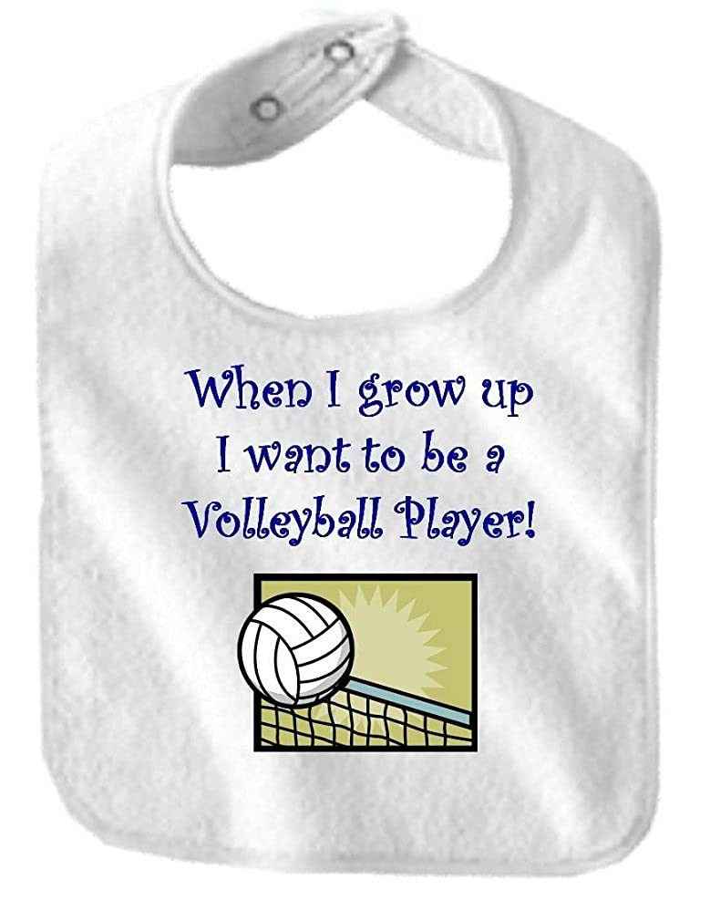WHEN I GROW UP I WANT TO BE A VOLLEYBALL PLAYER - BigBoyMusic Baby Designs - Bib