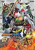 Sci-Fi Live Action - Kamen Rider Gaim Vol.8 [Japan DVD] DSTD-8898